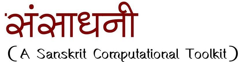 Samsaadhanii logo